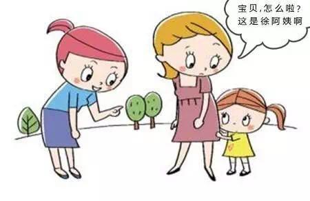 金宝贝「郑州早教」孩子不愿跟人打招呼,不是不懂礼貌