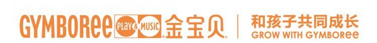金宝贝深圳龙华中心