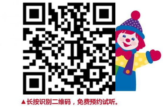 金宝贝深圳观澜湖新城中心